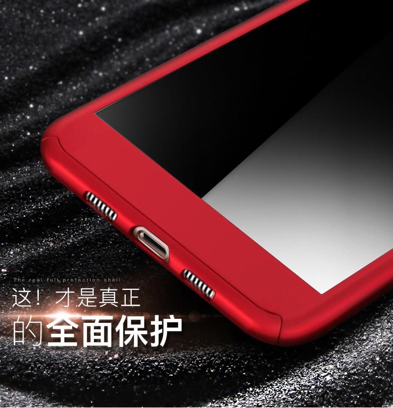 Generic Phone Case For Huawei NOVA Plus / for Huawei G9 Plus 360