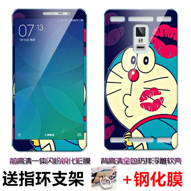 Luxury 3d Painting Front Back Full Case Cover Color Tempered Glass ... - ซื้อ