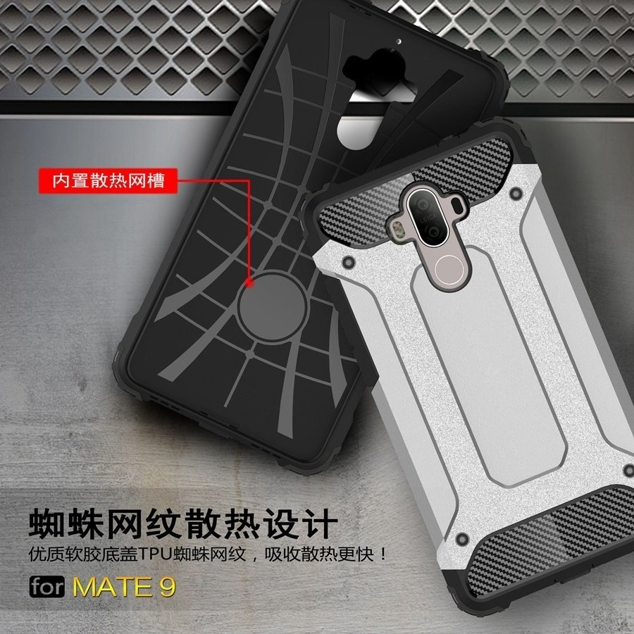 huawei mate 9 armor case 5