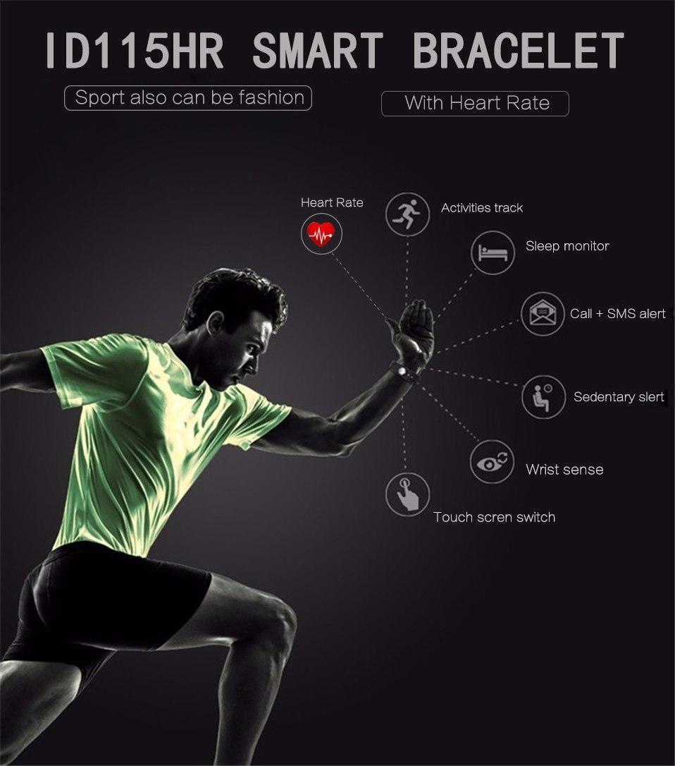 ID115 Smart wristband (1)