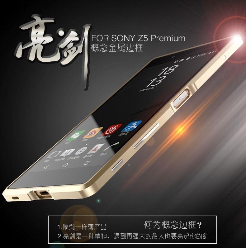 z5-Premium_04