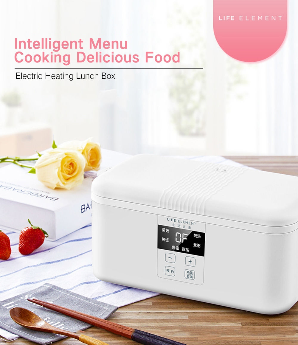 LIFE ELEMENT F15 Smart Appointment Timing Electric Lunch Box Large Capacity Double Ceramic Cooking Rice Hot Dish Insulation