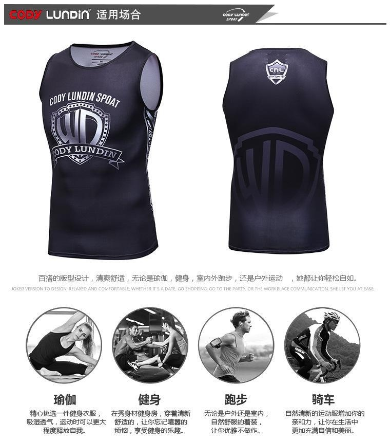 1d2ae3b60052c Generic Men Athletic Compression Sport T Shirt Sleeveless Tank Tops ...