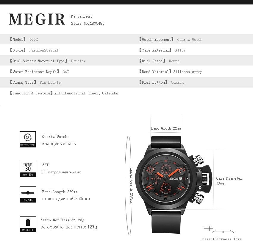 Megir Megir Fashion Quartz Watch Jam Tangan Man Luminous Silicone ... 18a645e083