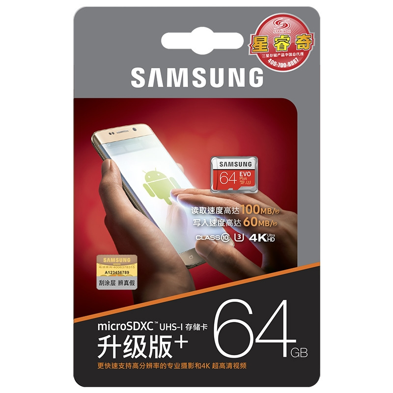 Samsung-micro sd card memory card microsd tf cards usb flash pendrive pen drive usb 3.0 memory stick flash disk U3 U1 C10  4K A1 A2 V30 cf card 4GB 8GB 16GB 32GB 64GB 128GB 200GB 256GB 400GB (6)