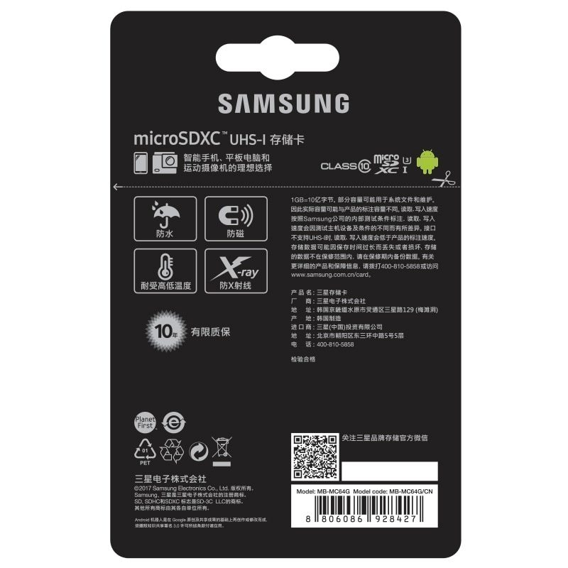 Samsung-micro sd card memory card microsd tf cards usb flash pendrive pen drive usb 3.0 memory stick flash disk U3 U1 C10  4K A1 A2 V30 cf card 4GB 8GB 16GB 32GB 64GB 128GB 200GB 256GB 400GB (7)