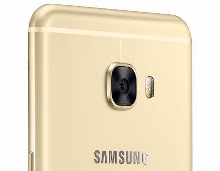 Samsung Galaxy C5 Dual Sim