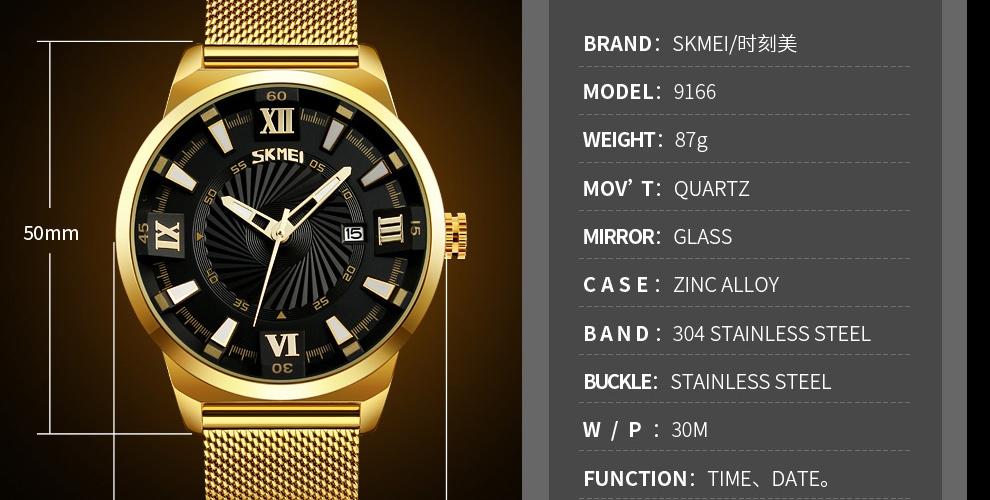 SKMEI Fashion Quartz Men Luxury Business Watch Stainless Steel Waterproof Wristwatches Male Clock gold 25cm 13