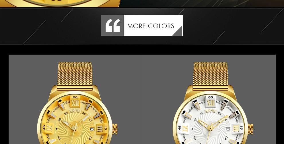 SKMEI Fashion Quartz Men Luxury Business Watch Stainless Steel Waterproof Wristwatches Male Clock gold 25cm 6