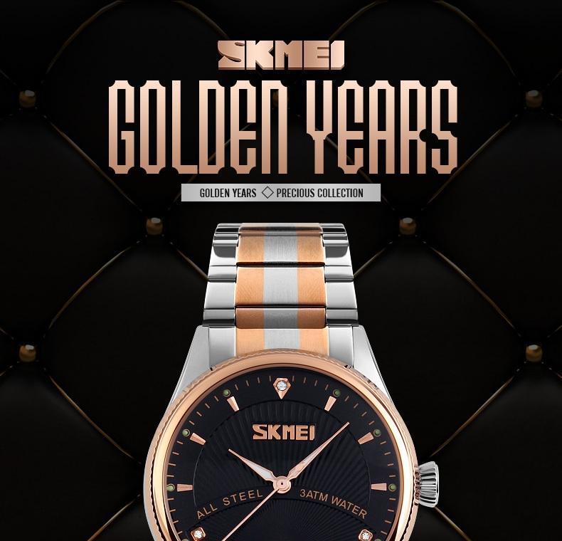 SKMEI-9123_01
