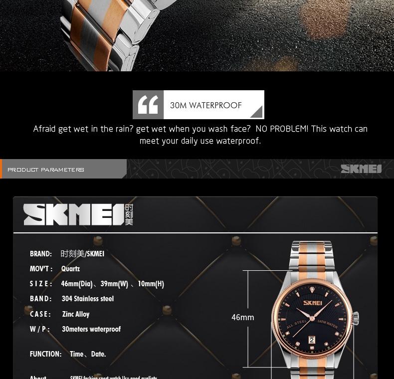SKMEI-9123_09