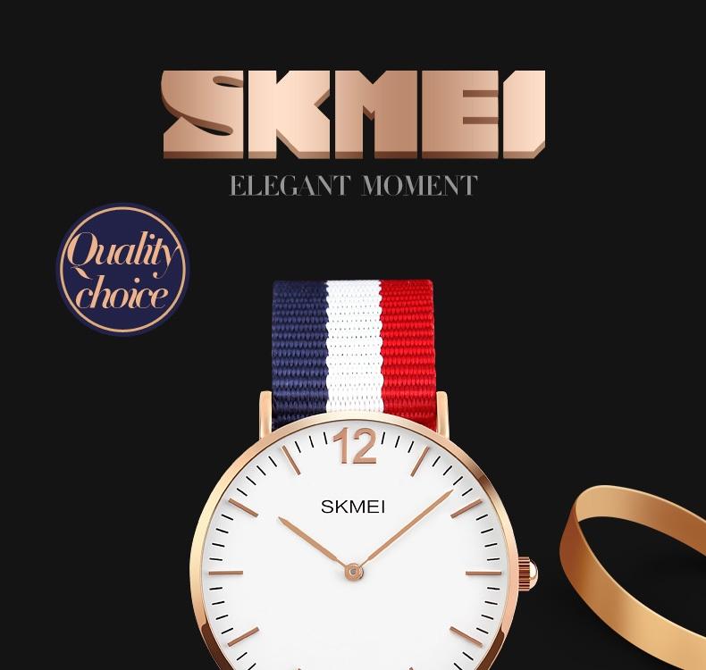 SKMEI-1181-01