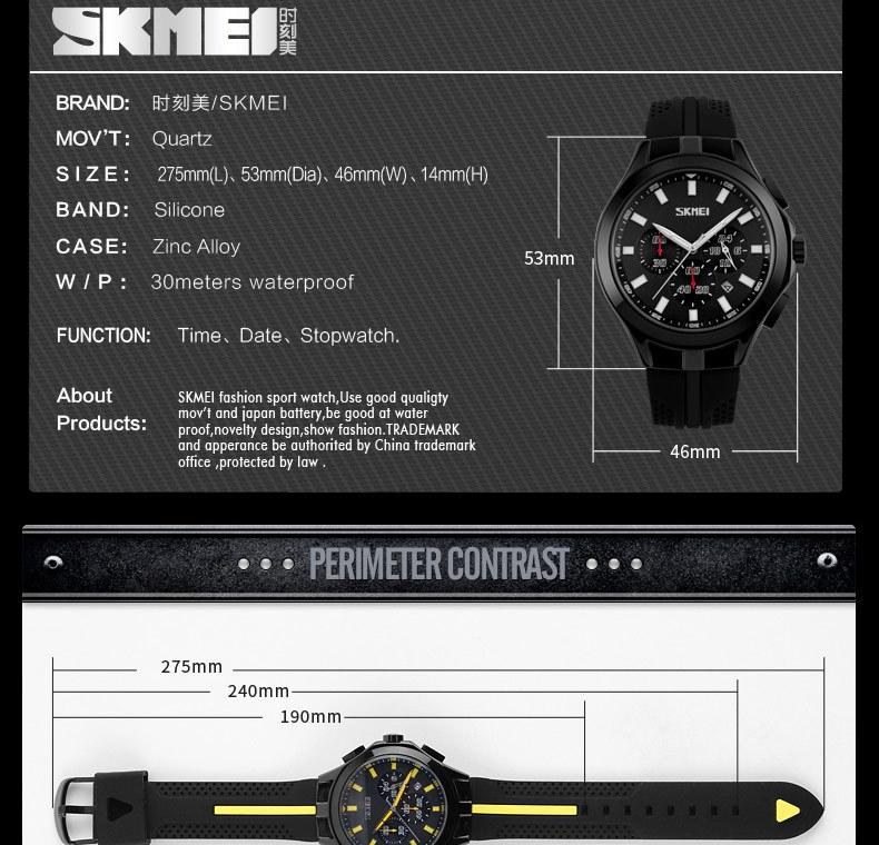 SKMEI-9135_10