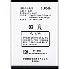 OPPO F7/7A Battery