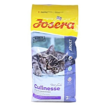 Cullinesse Cat Food - 2 Kg