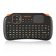 Viboton S1 English Russian All-in-One 2.4G Wireless Keyboard Air Mouse Remote Controller with Touchpad for Computer Projector TV Box Tablet etc.-BLACK