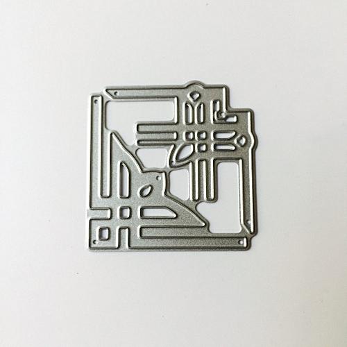 Corner B DIY Cutting Dies Stencil DIY Scrapbooking Album Embossing Tool  Silver