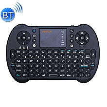 S501 Bluetooth Mini Full QWERTY Keyboard With Touchpad & Multimedia Control For Laptop, Desktop Computer, TV, STB(Black)