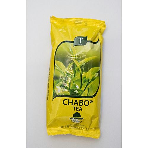 Loose Tea Leaves 250g-Yellow