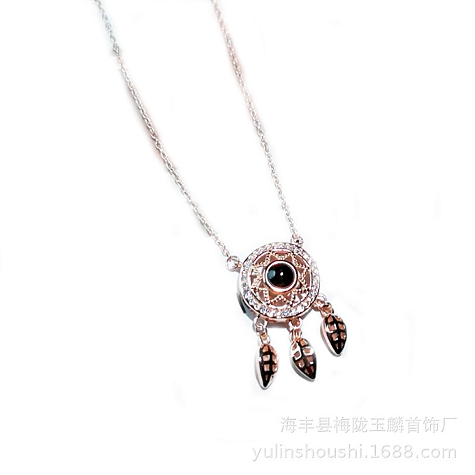 S 925 pure silvers catch the dream net necklace feather lock