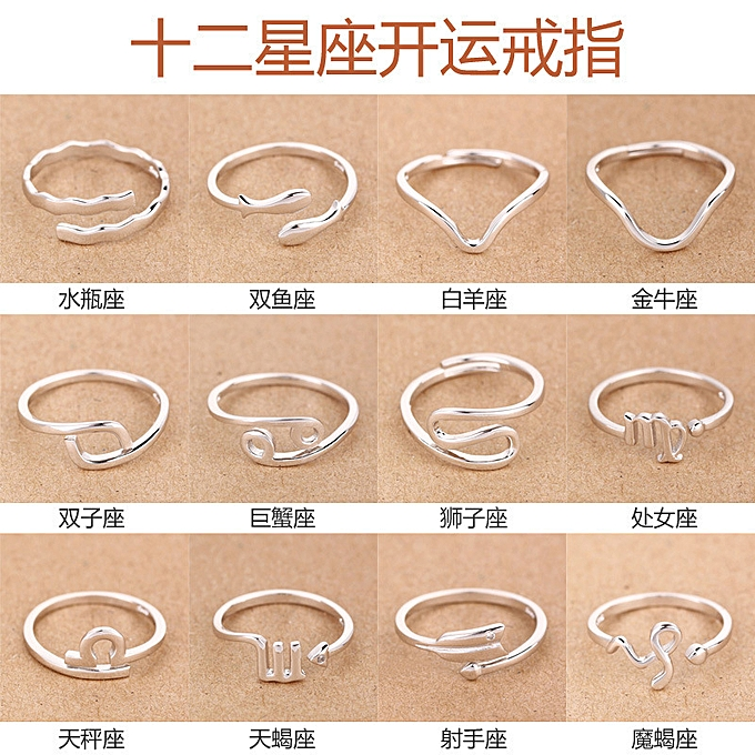Open fight S925 pure silver ring vogue 12 horoscopes to open
