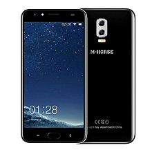 M - HORSE Power 2 4G Phablet 5.5 Inch Android 7.0 MTK6737 Quad Core 1.3GHz 2GB RAM 16GB ROM Dual Rear Cameras Fingerprint Scanner