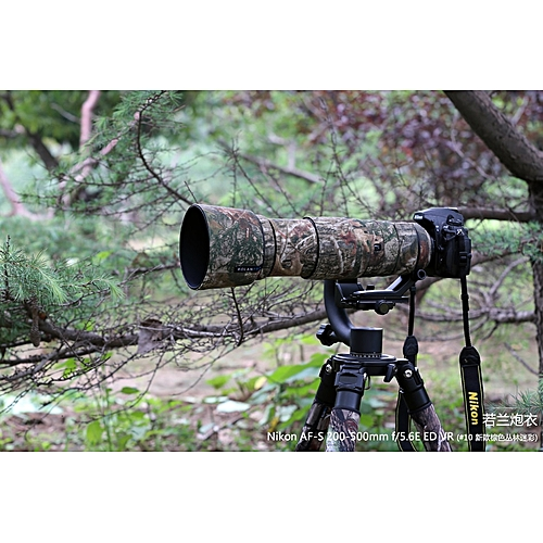Lens Coat Camouflage Rain Cover for Nikon AF-S 200-500mm f/5 6E ED VR Lens  Protective Case Lens Protection Sleeve QDJRO