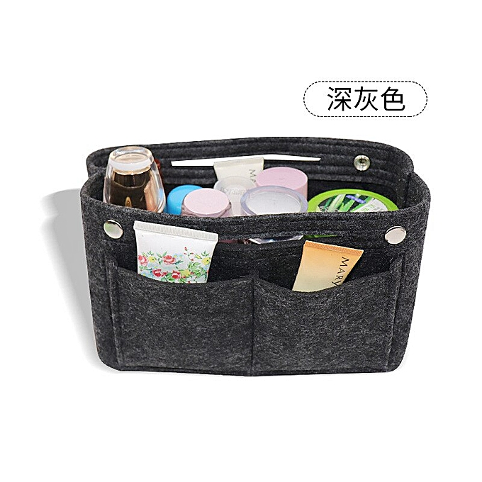 2583fa3c596a Felt Makeup Bag Lady Beauty Multifunction Handbag Cosmetic Organizer Purse  Insert Bag Apply Tote Felt Fabric Storage Pouch Case(Dark Gray)