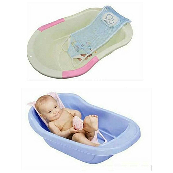Generic Baby And Infant Seat Net Shower Support Or Bathing Seat