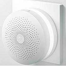 Smart Home Multifunctional GateWay - White