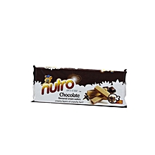 Chocolate Wafer  -  75g