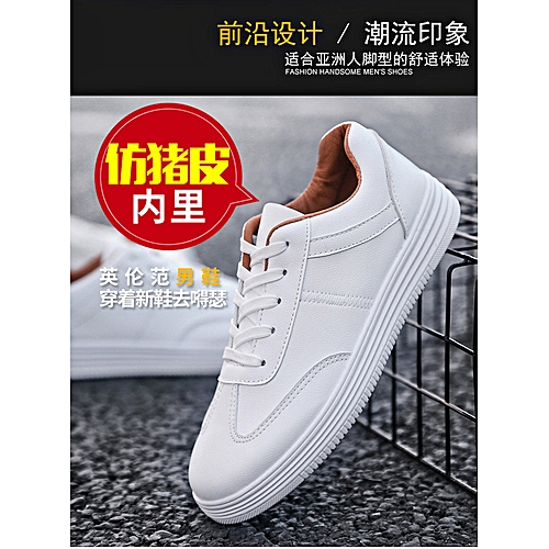 18196d93f2 Generic Star fashion shoes breathable small white shoes men s leisure  sneakers white fashion men s shoes