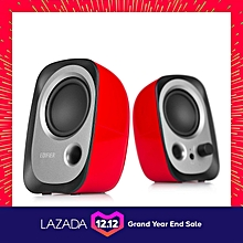 Edifier R12U Active USB Powered Speakers - Red SWI-MALL