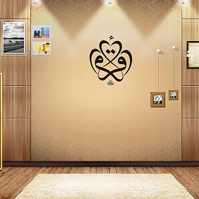 Buy Generic Arabic Muslim Decor Vinyl Wall Sticker Calligraphy Wall ...