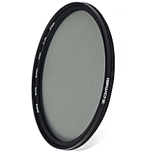67mm Ultra Thin CPL Circular Polarizer Glass Filter Lens - Black