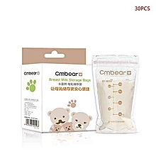 30pcs Cmbear Breast Milk Freezer Storage Bags 220ml Mother Milk Baby Food Baby Safe Feeding Pouch