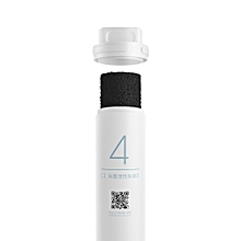 Xiaomi Replacement Back Active Carbon Water Filter Element for Xiaomi Mi Water Purifier Drinking Water Filter (S-CA-3111)