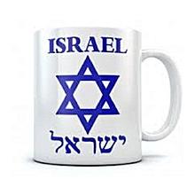 Israel Ceramic Mug