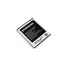 Replacement Galaxy Trend Battery - Black