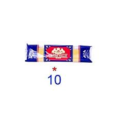10 Pack Spaghetti ( Inter Vallo)- 500g