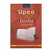 Upeo wa Insha Kwa Shule za Upili