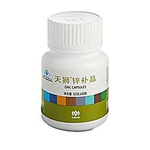 Zinc Capsules - 60 capsules