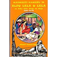 Masimulizi Kamilifu ya Alfu Lela U Lela, Kitabu cha Pili