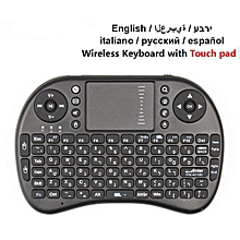 Wireless Keyboard, I8 Wireless Keyboard Russian letters Air Mouse Remote Control Touchpad For Android TV Box Notebook Tablet Pc(Black)