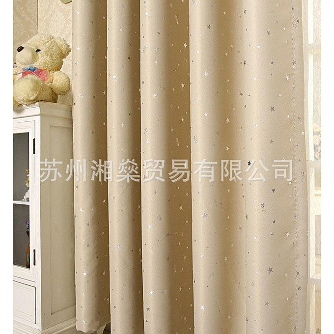 Honana WX C13 Sky Star Blackout Curtains Thermal Insulated Grommets Drapes For Bedroom Decor