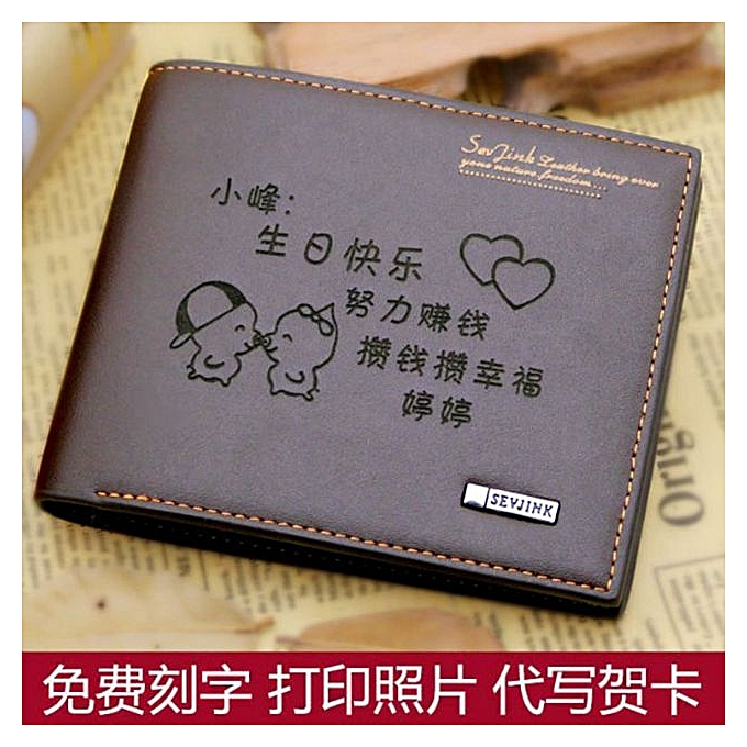 Fashion Coffee ColorBoyfriend Birthday Gift To Send Male Husband Creative Practical DIY Lettering Daddy Chinese Valentines