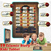 Kids Tablet Islamic Toy Learn Alphabet Quran Salat Duaa Rhymes Eid Gift Colours