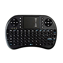 Ipazzport I8 2.4G Wireless Russian Version Rechargeable Mini Keyboard Touchpad Air Mouse