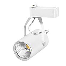 3W 5W 7W 10W 12W 15W 20W LED Track Light AC 85-265V LED Tracking Lights