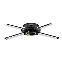 PRB-11 Projector Ceiling Mount